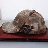 esdy halászat kültéri szélálló poliészter terepszínű kalap baseball sapka sunproof sivatagban kalap