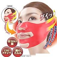 3d maschera massaggio viso-lift silicone plastica magico giapponese
