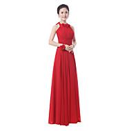 Floor-length Bridesmaid Dress Sheath/Column High Neck