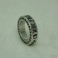 Men's Retro Rome Letters Titanium Ring