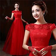 Formal Evening Dress - Ruby Sheath/Column Bateau Floor-length Lace