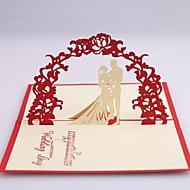כרטיסי חתונה --- חתונה מתוקה (1piece)