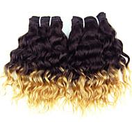 4pcs / lot, 100g / pcs, 8inch brasilianische reine Haarwasserwelle Farbe 1b / 27 Haar spinnt