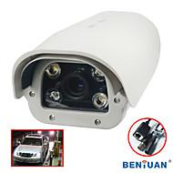 Vandtæt/Dag Nat/Motion Detection/Dobbeltstrømspumpe/Fjernadgang/IR-klip - Udendørs Æske - IP-kamera