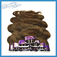Clearence Wholesale Cheap Peruvian Human Hair Body Wave 3Kg 60Pieces Grade5A Color Brown No Shedding No Tangles