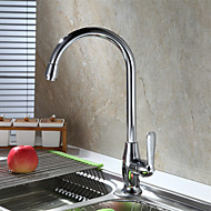American Standard Kitchen Faucet Contemporary Pullout Spray Touch Pre Rinse Brass