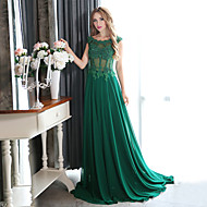 Formal Evening Dress A-line Scoop Court Train Chiffon