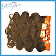 Wholesale Cheap 2Kg 40Pieces Lot Cheap Malaysian Hair Body Wave Grade5A 100% Human Hair Weaves Bundles Color Brown