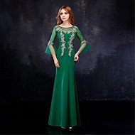 Formal Evening Dress - Dark Green Trumpet/Mermaid Scoop Ankle-length Satin