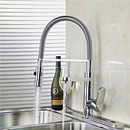 PHASAT® Deck Mounted Single Handle One Hole with Chrome Kitchen faucet