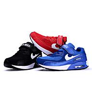 BOY - Sneakers alla moda - Comoda / Punta arrotondata / Chiusa - Tulle / Finto camoscio