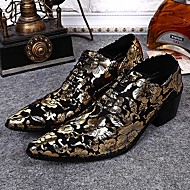 Men's Shoes Amir Limited Edition Oriental Temperament Wedding/Party & Evening Leather Oxfords Gold