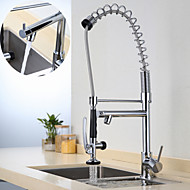 Kitchen Faucet Contemporary Pullout Spray Brass Chrome 2 Functions Kitchen Sink Faucet Mixer
