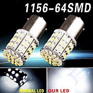 2倍ba15s 1156明るい白64 SMD車のRVのテールブレーキバックアップ逆は電球12Vを導きました