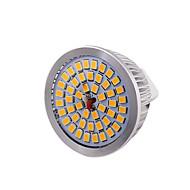 YouOKLight MR16 6.5W 600lm Warm White 3000K 48-SMD 2835 LED Spotlight   (12V)