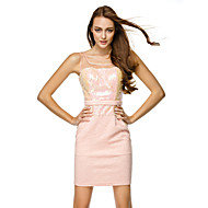 TS Couture Cocktail Party Dress - Pearl Pink Sheath/Column Scoop Short/Mini Tulle / Polyester