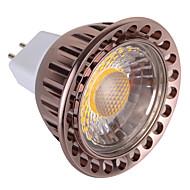 YWXLIGHT Dimmable GU5.3(MR16) 5W 1 COB 850 LM Warm White / Cool White LED Spot Lights AC/DC 12 V