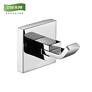 Robe Hook Stainless Steel Wall Mounted 50 x 60 x 50mm (1.97 x 2.36 x 1.97 Stainless Steel Contemporary