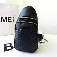 Women PU Casual Cross Body Bag - Black