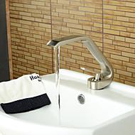 現代風 センターセット 滝状吐水タイプ with  セラミックバルブ シングルハンドルつの穴 for  ブラッシュドニッケル , バスルームのシンクの蛇口