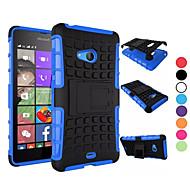 のために Nokiakケース 耐衝撃 / スタンド付き ケース バックカバー ケース 鎧タフケース ハード PC NokiaNokia Lumia 950 / Nokia Lumia 830 / Nokia Lumia 730 / Nokia Lumia 640 /