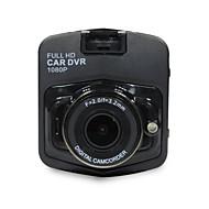 DVD de voiture - 4000 x 3000 - Capteur G / Grand Angle / 1080P / Antichoc / Capture d'Ecran - CMOS 12.0MP