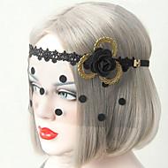 Black Flower Veil Lace Dance Mask