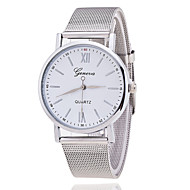 Xu™ Women's Fashion Mesh Belt Quartz Watch Cool Watches Unique Watches