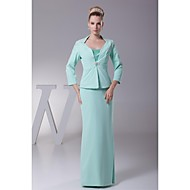 Lanting Ball Gown Mother of the Bride Dress - Sage Floor-length Chiffon