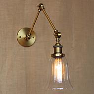AC 100-240 40W E26/E27 전통적인/ 클래식 브론즈 특색 for 전구 포함,주변 라이트 스윙 암 조명 벽 빛