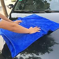 ziqiao Mikrofiber bil rengjøring klut vask håndkle produkter støv verktøy (160 * 60cm)