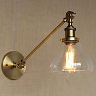 AC 100-240 40W E26/E27 모던/현대 브론즈 특색 for 전구 포함,주변 라이트 스윙 암 조명 벽 빛