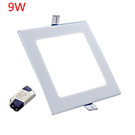 HRY® 9W 800LM Square Ceiling Lamp LED Panel Lights LED Recessed Downlight(85-265V)