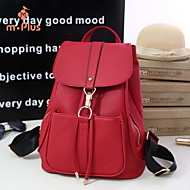 M.Plus® Women's Fashion Casual Solid PU Leather Backpack