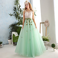 Formal Evening Dress-Lime Green Ball Gown Jewel Floor-length Lace / Tulle