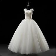 Ball Gown Wedding Dress-Floor-length Scoop Tulle