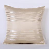 Satin Wave Jacquard Cushion Cover -Beige