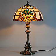 12 inch Retro Tiffany Table Lamps Glass Shade Living Room Bedroom light Fixture 1-lights