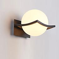 Moderní design skleněné nástěnná svítidla kovová základna čepice ložnice jídelna kavárny barový stolek předsíň svítidlo