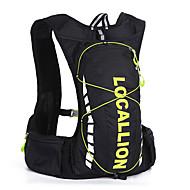 Rucksack für Angeln Radsport/Fahhrad Laufen Sporttasche Wasserdicht Tasche zum Joggen Iphone 6/IPhone 6S/IPhone 7 Andere ähnliche Größen