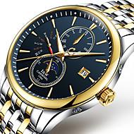 Carnival® Fiesta Automatic Mechanical Watch Men Watch Stainless Steel Gold Stylish Waterproof Male Table Luminous Quality
