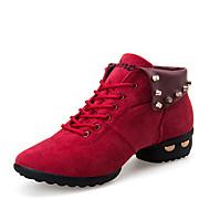 Düşük Topuk-Deri-Dans Sneakerları / Modern-Kadın-Kişiselletirilmemiş