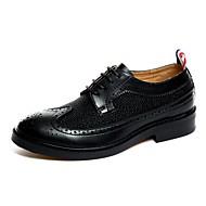 Men's Oxfords/Fashion Dress/Hot Sales/Leather/Lichee Pattern/High-grade/Bullock/Personality