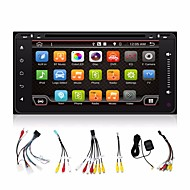 4 cores 2 din 6.95''car dvd / cd-speler gps navi voor toyota interchargable auto stereo radio in-dash 3g wifi bt