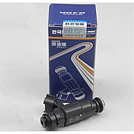 zuidoost accessoires Ling Yue 4a91 motor speciale verstuivingsmondstuk
