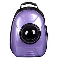 Γάτα / Σκύλος Αντικείμενα μεταφοράς & Σακίδια ταξιδίου πλάτης / Αστροναύτης κάψουλα Carrier Κατοικίδια Αντικείμενα μεταφοράςΦορητό /