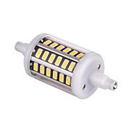 YWXLight 5W R7S  48 SMD 5733 500 lm 360 degree led bulb  Warm White / Cool White Decorative AC 85-265 V