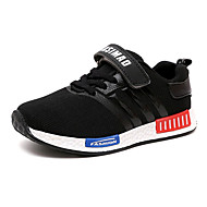 Za djevojčice Sneakers Proljeće / Jesen Udobne cipele / Zaobljene cipele Til Aktivnosti u prirodi / Ležerne prilike Ravna potpetica