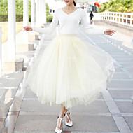 Women's Elegant Mesh Maxi Skirts(More Colors)