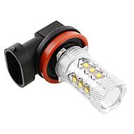 2 개 2,014-2,016년 폭스 바겐 골프 5/6/7 H11 안개 램프 키트는 슈퍼 밝은 밝기 H11 안개 램프 안개 전구를 주도
